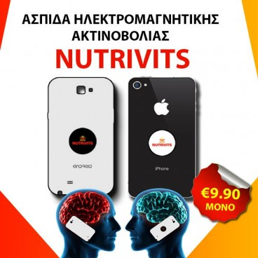 ANTI RADIATION PROTECTION FOR 4G-5G MOBILE PHONE WHITE