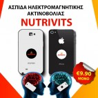 ANTI RADIATION PROTECTION FOR 4G-5G MOBILE PHONES BLACK