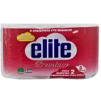 ELITE PREMIUM - TOILET PAPER (2 ROLLS)